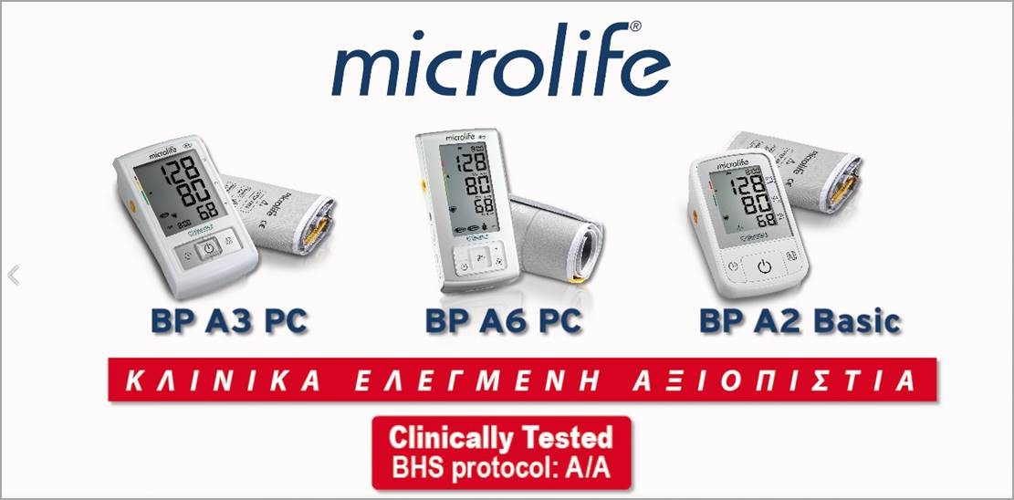 microlife-cover-1-1024x1024