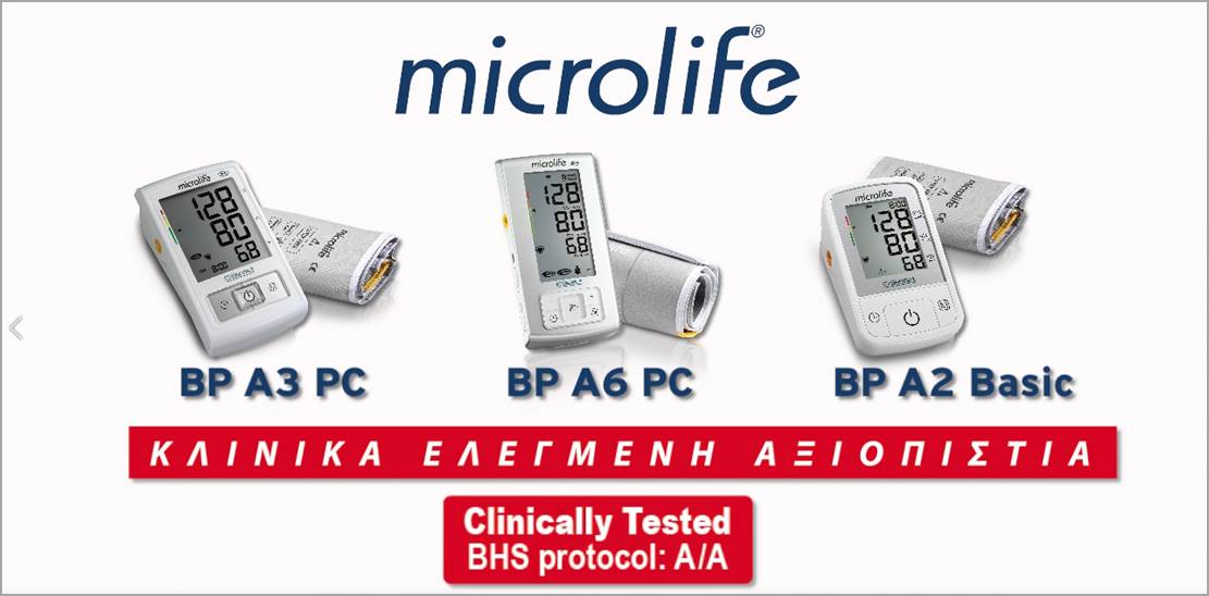 microlife-cover-1