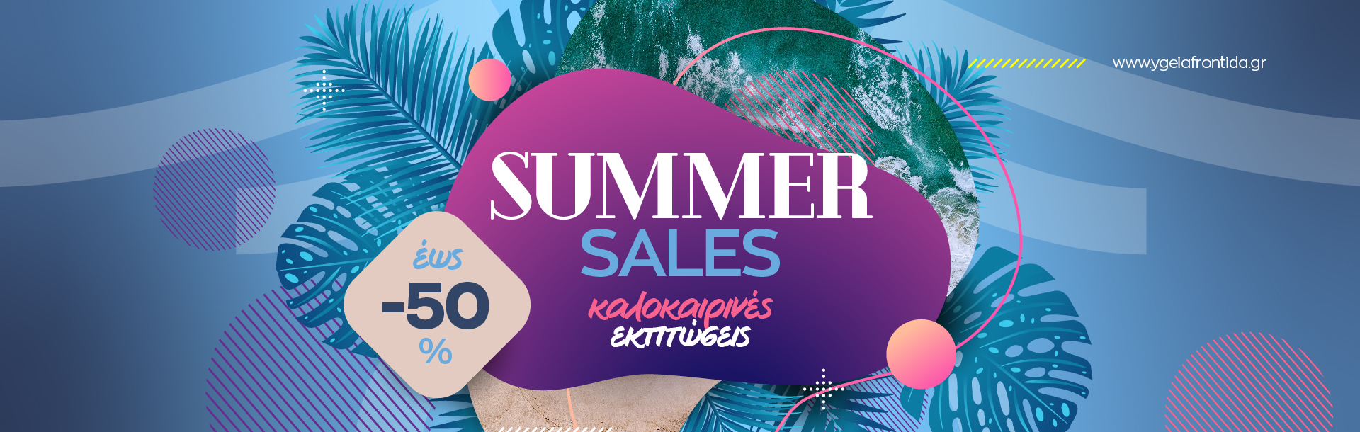 summer-sales-SLIDER